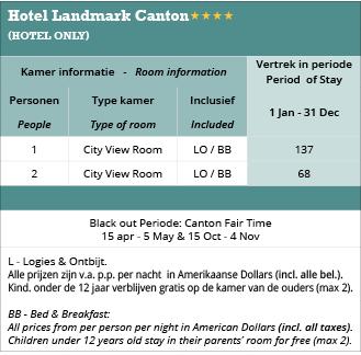 china-guangzhou-hotel-landmark-canton-price-s