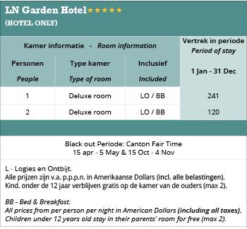 china-guangzhou-ln-garden-hotel-price-s